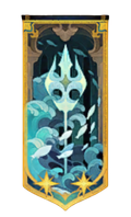 Abyss Guardians.png