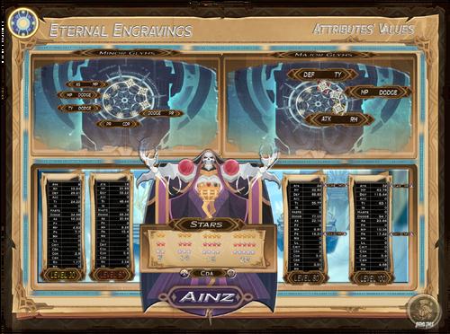 Ainz - Eternal Engravings Atributes' Values.PNG