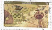 Stamp-CANada.jpg