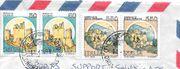 Stamps-ITA-4top.jpg
