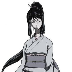 Otsuru