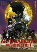 Poster promocional japonés de Afro Samurai Resurrection