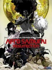 Afro-Samurai-Resurrection.jpg