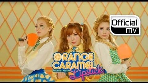 Orange Caramel- Lipstick (MV)
