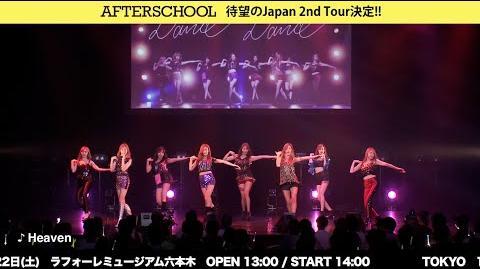 AFTERSCHOOL_JAPAN_TOUR_2014_-Dress_to_SHINE-_ティザーMOVIE
