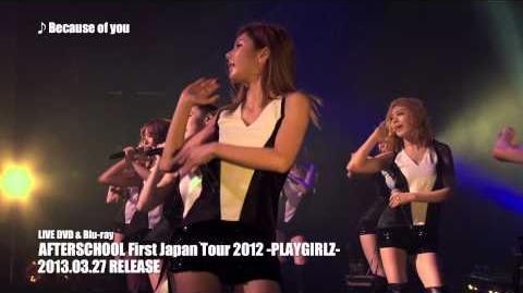 AFTERSCHOOL 【Digest】LIVE DVD&Blu-ray「AFTERSCHOOL FIRST JAPAN TOUR 2012 -PLAYGIRLZ-」