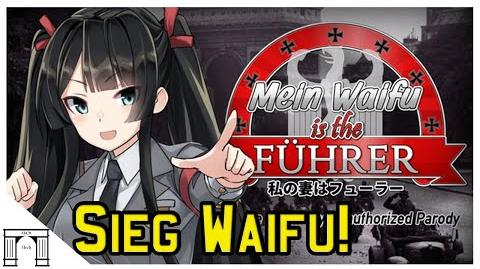 Mein Waifu is the Führer! The Game We All Deserve!