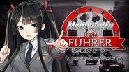 Mein Waifu is the Fuhrer - Visual Novel Trailer