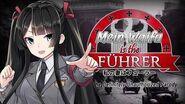 Horst Waifu Lied - Mein Waifu is the Fuhrer Theme Song