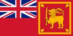 Ceylon Flag Small