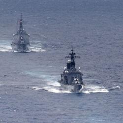Shirane class destroyer