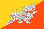 Bhutan Flag Small