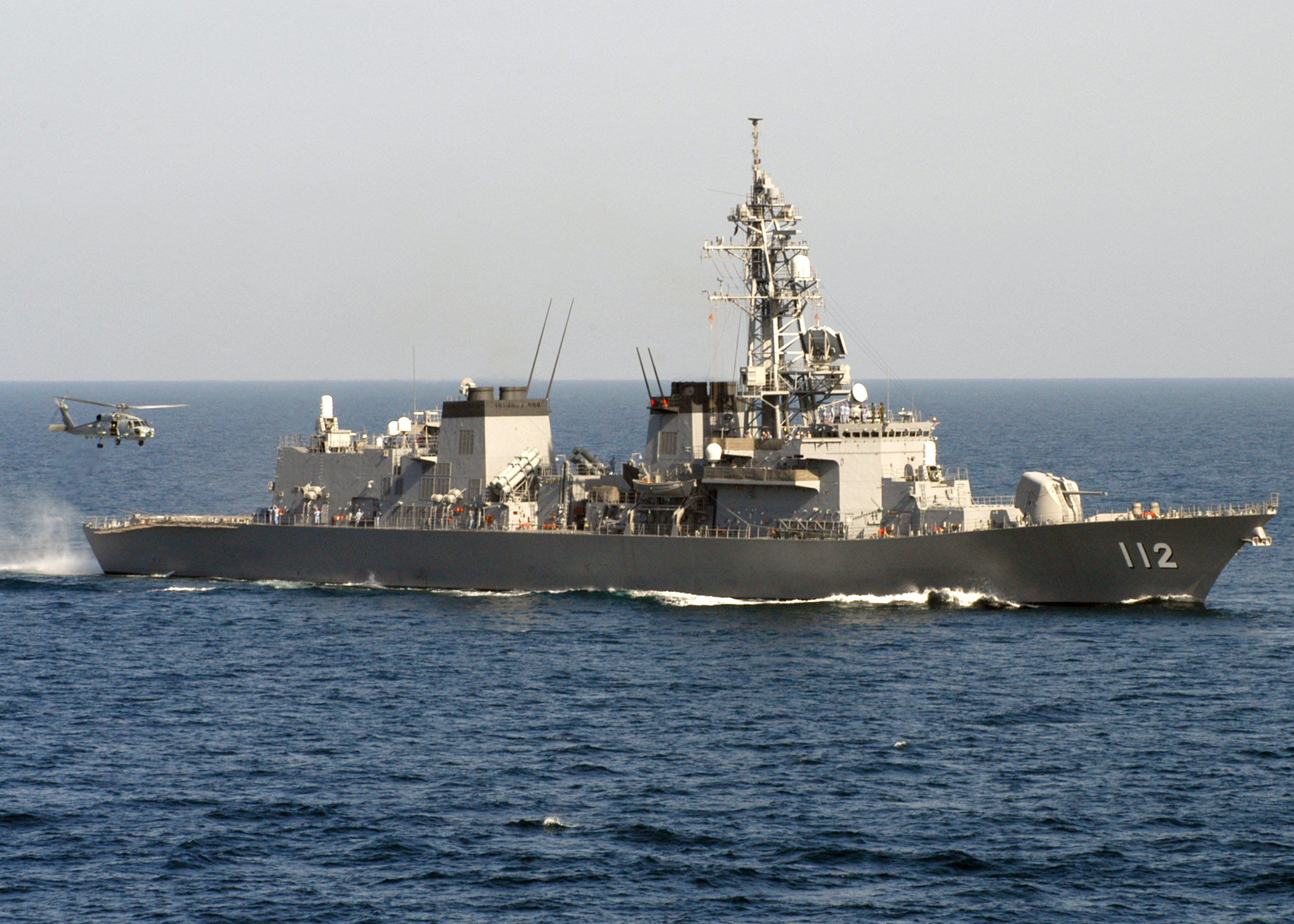 JDS Makinami (DD 112).jpg