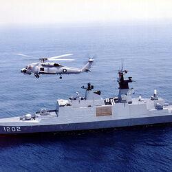 Kangding class frigate