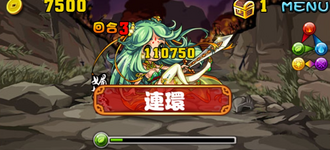 Stage20130809 02.png