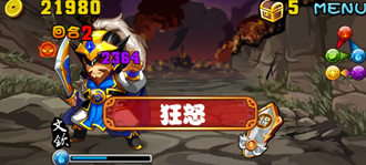 Stage20131117 10-3.png