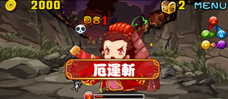 Stage20131103 03-2.png