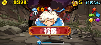 Stage20131103 06-1.png