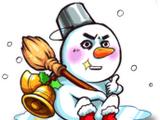 雪人1(3星)