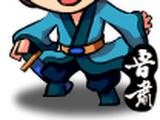 魯肅(2星)