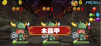 Stage20130823 01.png