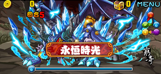 Stage20130830 02.png