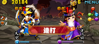 Stage20131117 10-2.png