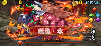 Stage20130830 01.png