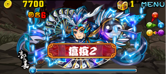 Stage20130823 03.png