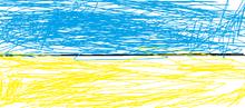 Флаг Украины.agarwiki.jpg