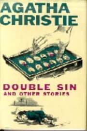 DoubleSinUSFirstEditionCover1961.jpg