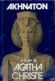 Akhnaton First Edition Cover 1973.jpg