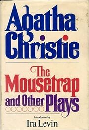 The Mousetrap and Other Plays-Agatha Christie (1978).jpg