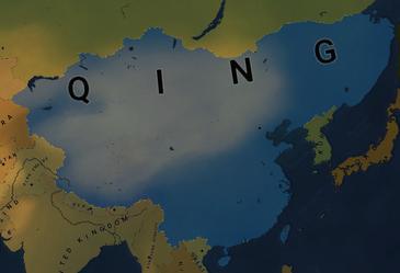 Qin vic.png