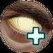 Vision Range Upgrade.png