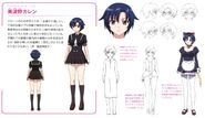 Aika Complete Fanbook 068-2