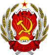РССР - Герб (1).png