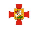Братство Святого Георгия