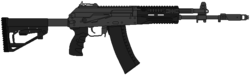 ИжМаш АК-12 (РФ).png