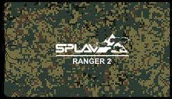 Спальный мешок SPLAV Ranger 2 (Россия).png