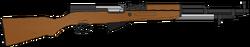СКС-45 (СССР).png