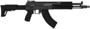 ИжМаш АК-12У-7.62 (РФ)