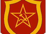 Российская Советская Социалистическая Республика
