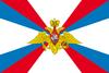 Российская Армия - Флаг (1).png