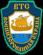 Новгородский Торговый Союз - Нашивка (1)