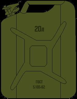 Канистра 20л (Россия) (1).png