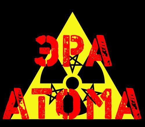 Age Of Atom вики