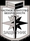 ЗАЩИТНИК (1).png
