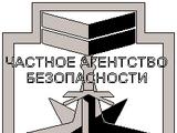 ЗАЩИТНИК