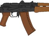 ИжМаш АКС-74У